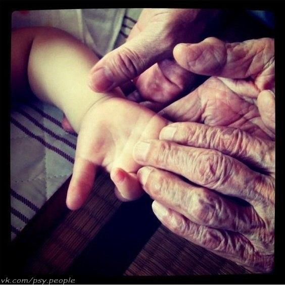 узнать ребенок очень скучает по бабушке и дедушке правильно